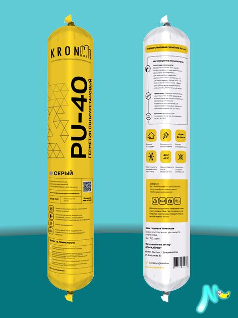 Полиуретановый герметик PU–40 600 мл KRONBUILD